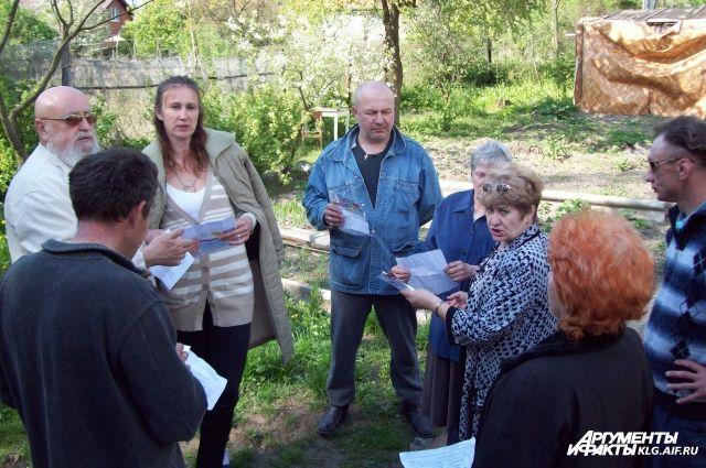 В правительстве области скопилось более 2 тыс. жалоб от горожан.