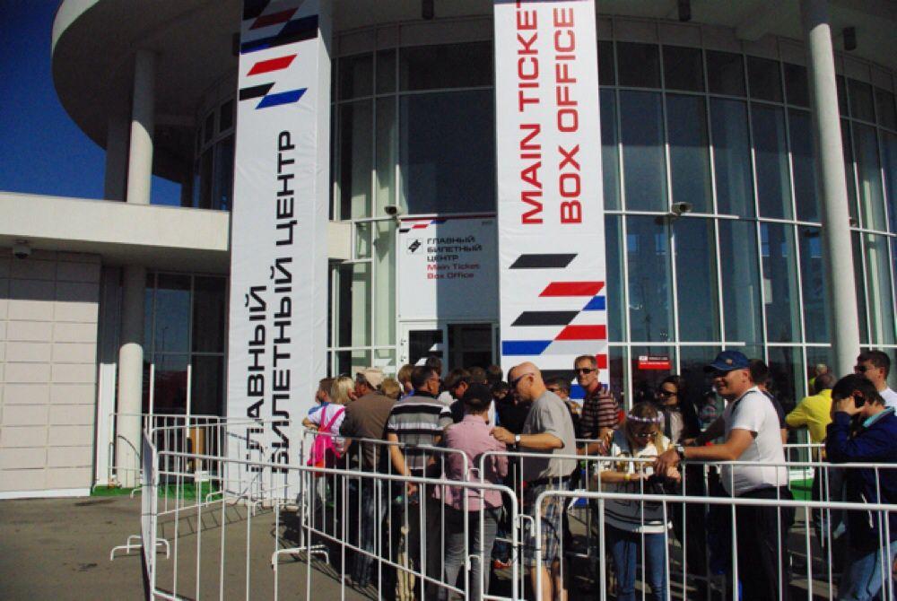 Очередей за билетами на Гран-при России, в отличие от Игр-2014, не было.