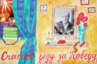 Рисунок Даши Назаровой в память о своем прапрадедушки Петре Кирилловиче Шкода.