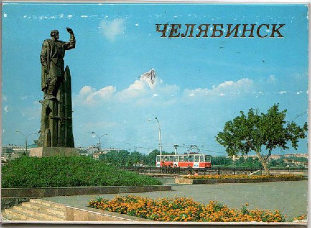 Напротив челябинской филармонии, на берегу Миасса, в 1986 году был установлен памятник Первостроителю. Скульптор Лев Головницкий попытался в одной фигуре воплотить черты тех, что заложили на этом месте казачий форпост. Однако памятник был гипсовым и постепенно стал разрушаться: отвалилась рука, слезла бронзовая краска. В результате «Первостроителя» снесли и вместо могучего крестьянина с топором в 2000 году установили памятник композитору Сергею Прокофьеву. Тем не менее, память о «Первостроителе» осталась на старых открытках Челябинска.