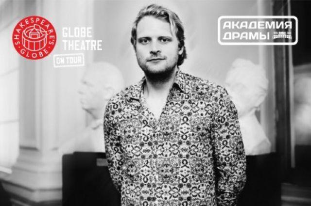 Екатеринбуржцы встретятся с продюсером британского театра