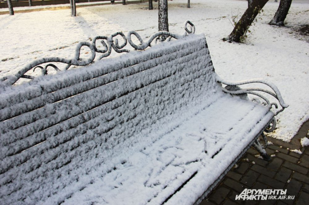 Любите зиму!
