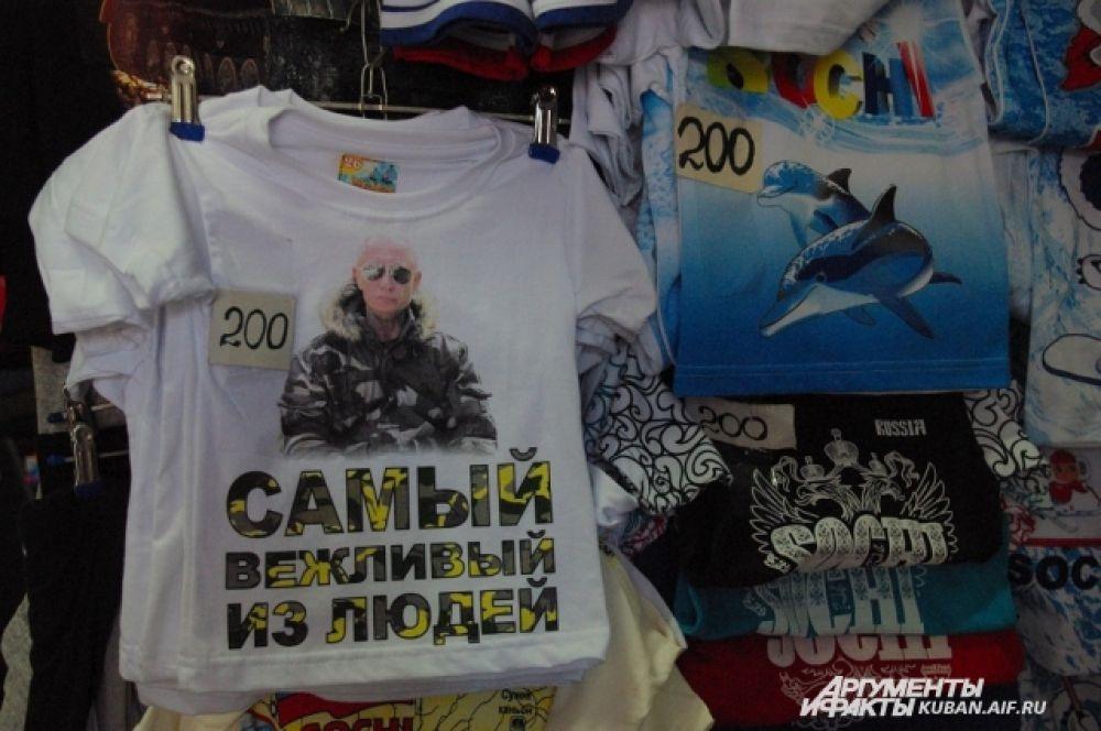 Главным сувенирным хитом Сочи в октябре были футболки с Владимиром Путиным.