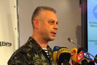 Андрей Лысенко, спикер инфоцентра СНБО