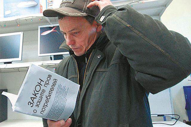 Новосибирцы вернули себе 20 млн рублей за некачественные товары