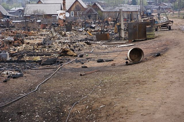 Поселок Дальний после пожара.