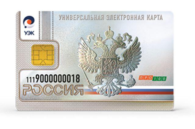Жители Западной Сибири могут оформить в Сбербанке карту ПРО100