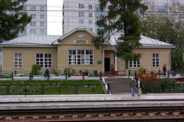 Вокзал станции «Сеятель».