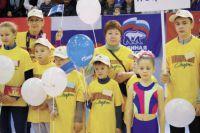 В состязаниях участвовали дети от 7 до 17 лет.