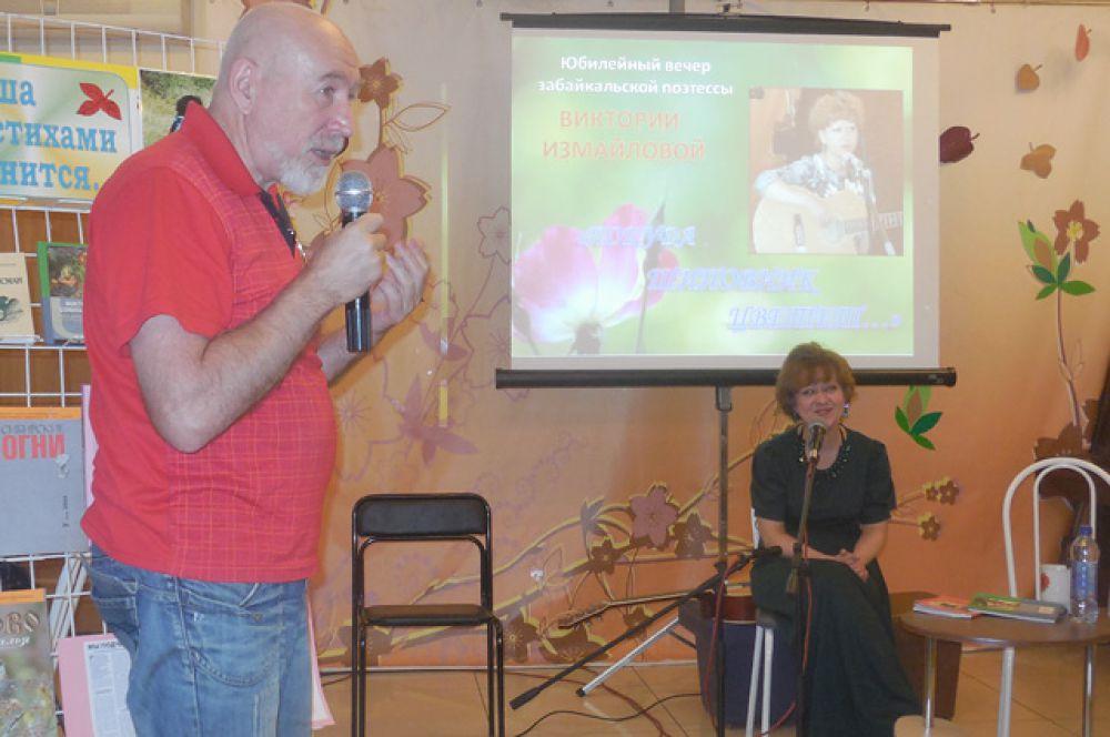 Писатель Александр Гардеев гордится Викторией. Здорово, что в Забайкалье есть такие, как она, таланты!
