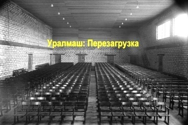 Уральские деятели культуры и искусств перезагрузят Уралмаш
