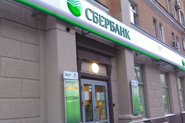 В Сургутском отделении Сбербанка назначен новый заместитель управляющего