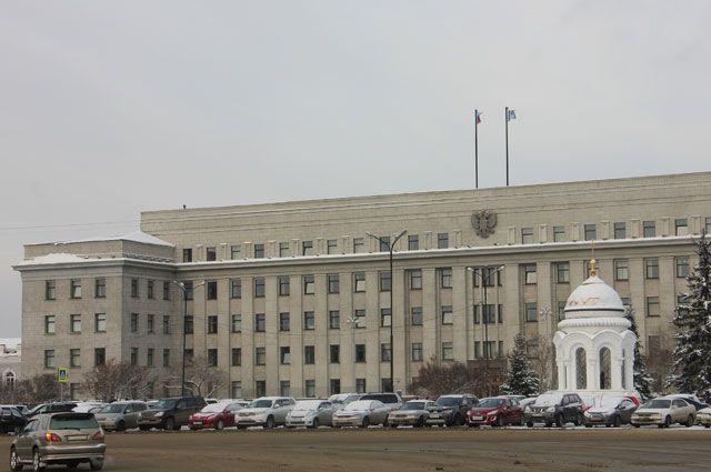 Правительство Иркутской области.
