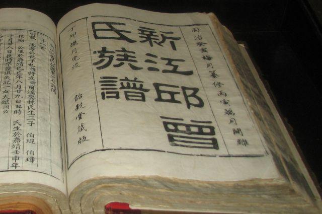 Омичей обучат китайской и корейской каллиграфии.