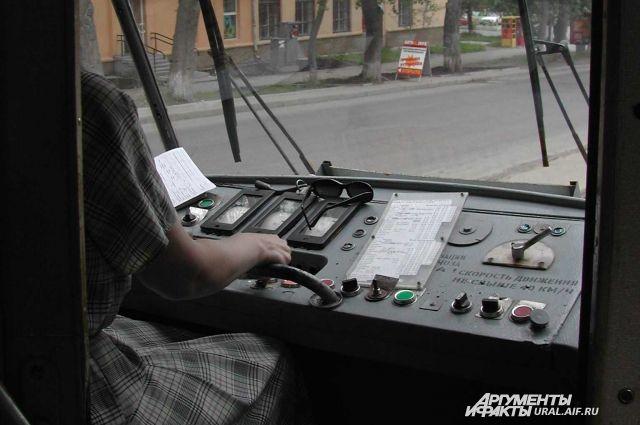 В выходные в центре Екатеринбурга не будут ходить трамваи