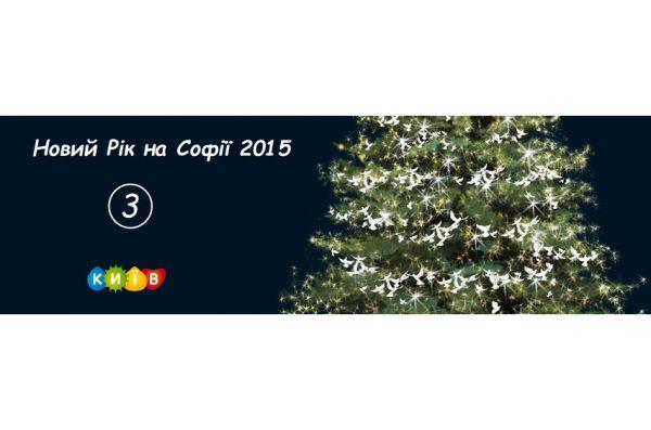Игрушки на Новогоднюю елку