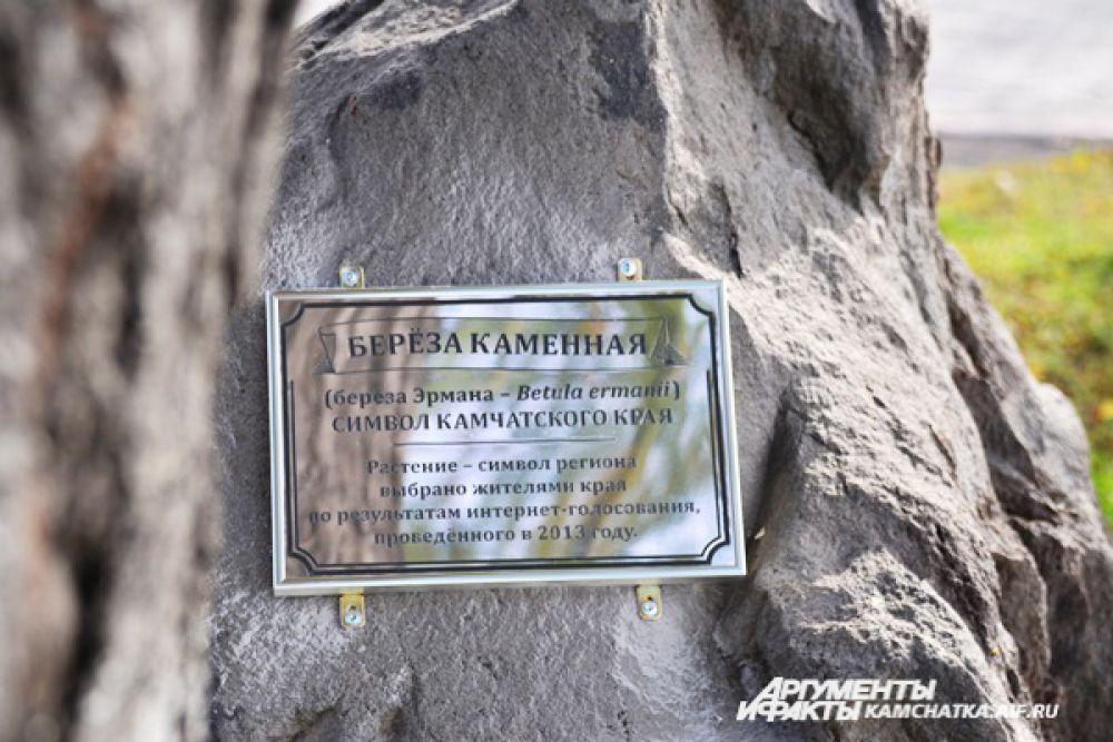 Камчатская гордость!