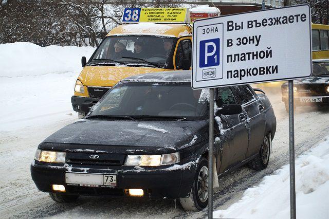 Платные парковки пополнили бюджет Екатеринбурга на 2,5 млн руб.