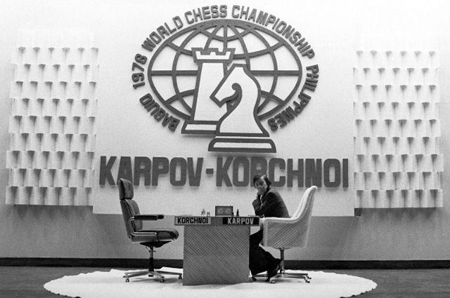 Шахматный матч между Анатолием Карповым иВиктором Корчным. Багио, Филиппины, 29сентября 1978г.