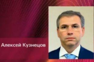 Суд Франции согласился на экстрадицию в РФ подмосковного экс-министра
