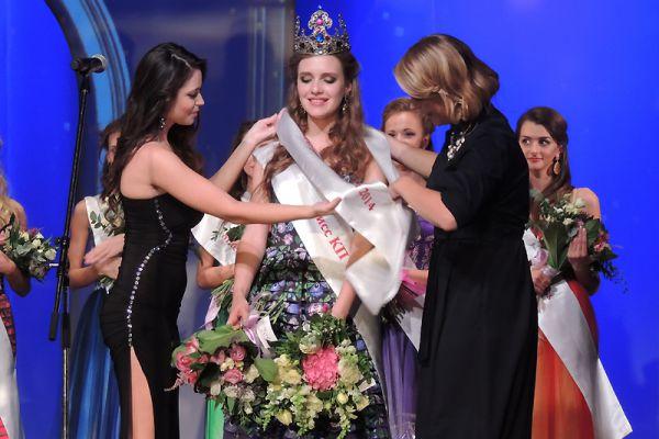 «Мисс Губерния-2014» стала Анастасия Стригина.