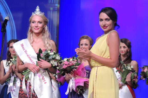 Две мисс: Ирина Родионова (слева) - 2014 и Дарья Жебрякова - 2013.