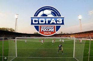 Матч премьер-лиги «Амкар» — «Динамо» перенесен из-за снегопада в Перми