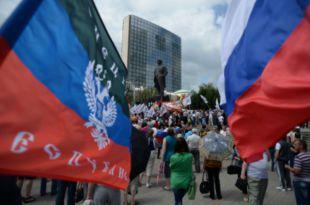 Закон об особом статусе Донбасса вступил в силу