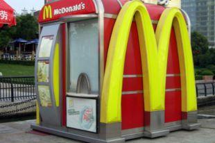 В российских городах проверяют рестораны «Макдоналдс»