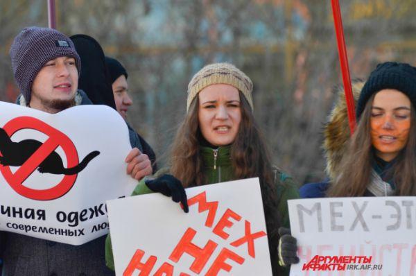 Молодые люди с плакатами и раскрашенными лицами привлекли внимание иркутян к проблеме убийства животных ради меха.