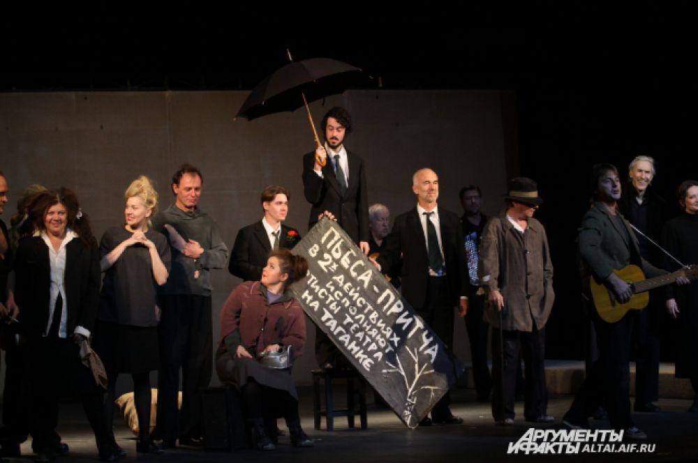 Спектакль «Добрый человек из Сезуана» Московского театра на Таганке