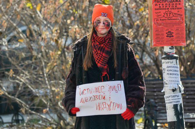 Иркутские студенты показали истинное лицо меховой индустрии.