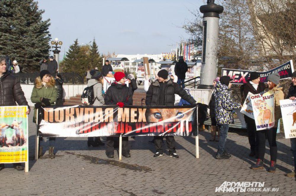 Митинг против ношения меховой одежды.