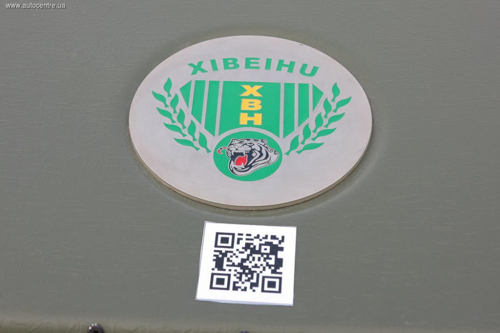В Киеве презентовали снегоболотоход «Тигр»