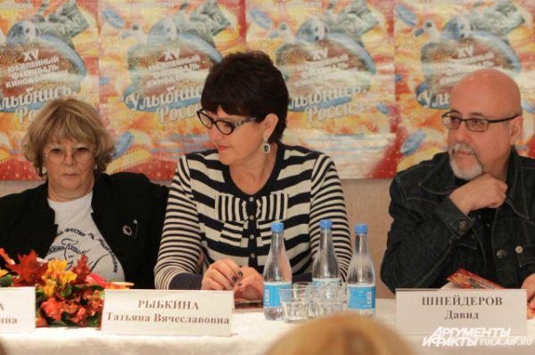 С министром культуры и туризма Тульской области Татьяной Рыбкиной