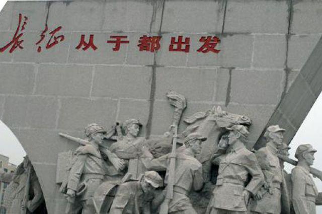 Великий поход. Как товарищ Мао от Чан Кайши ушёл