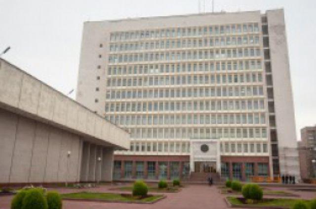 Здание Законодательного собрания НСО.