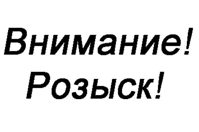 В Омске ищут Евгения Поручикова.