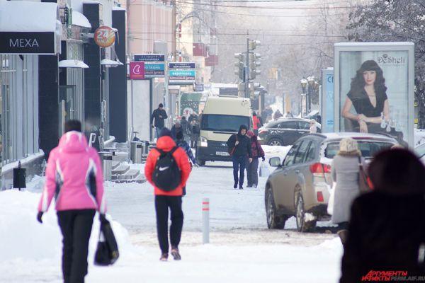 В ночь на 21 октября 2014 года Прикамье оказалось под влиянием промежуточного низкого и очень холодного барического гребня.