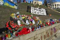 Переименование улицы Институтской в Героев Небесной Сотни