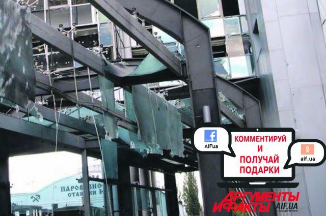 Ж/Д вокзал, Донецк