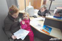 Материнский капитал выплачивать будут, в том числе в Крыму.