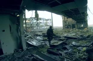 Разрушенное здание донецкого аэропорта