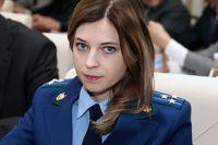 Прокурор Крыма Наталья Поклонская.