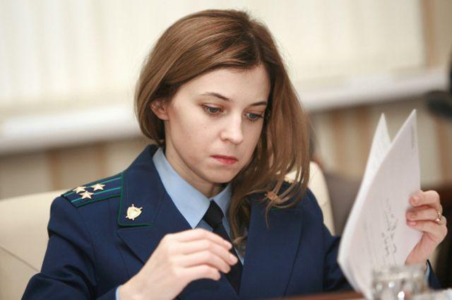 Качаем и смотрим эротические фото и видео с участием Наталья Поклонская