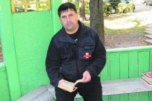Иван Журавлев