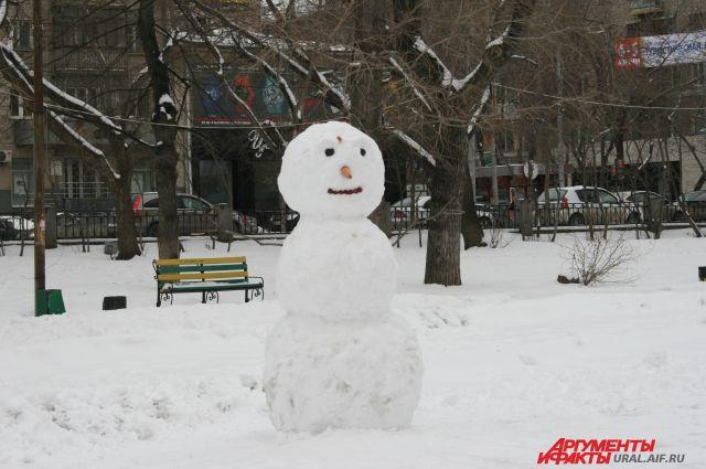 На Среднем Урале ожидается мокрый снег, гололедица и метели