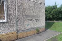 Контакты продавцов «соли» часто можно увидеть на стенах жилых домов города.