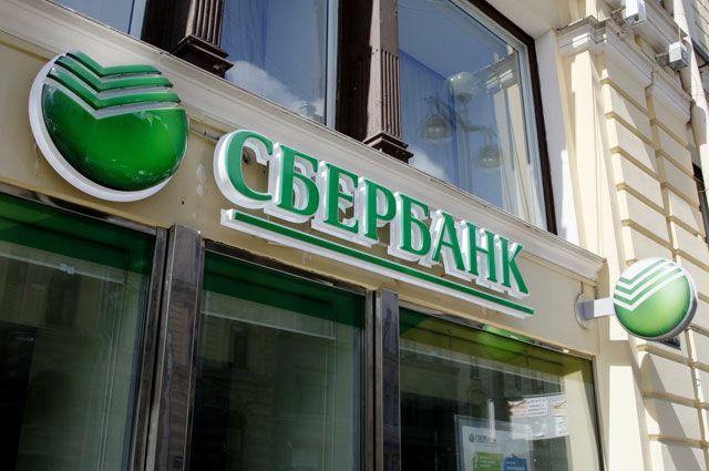 Сбербанк открывает офисы нового формата в Западной Сибири