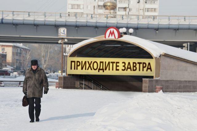 Пока в Омске строят метро, его земли отдают под киоски и стоянки.